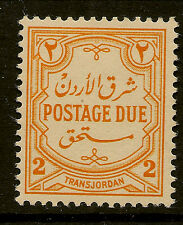 TRANSJORDAN : 1942 Postage Due redrawn 2m orange yellow SGD231 unmounted mint