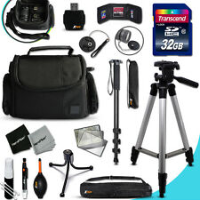 Ultimate ACCESSORIES KIT w/ 32GB Memory + MORE f/ FUJI FinePix HS20EXR