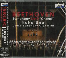 KOHO UNO-SYMPHONY NO.9 : BEETHOVEN-JAPAN SACD HYBRID H40