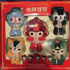2008 Beijing Olympics Plush Doll Lucky Strap Set 5 Mascot NEW COLLECT RARE