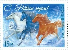 RUSSIA 2014, Happy New Year 2015! MNH