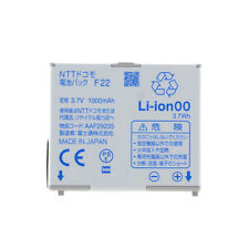 OFFICIAL DOCOMO FUJITSU F-02D BATTERY PACK NEW FLIP PHONE F22 BATTERY EXTRA