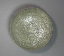 A Very Fine Korean Punchong Stoneware White Slip Inlaid Shallow Bowl-15th C