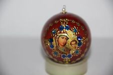 Russian Christmas Wooden  ball Tree Ornament ball # 3