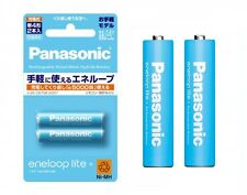 AAA 2 Panasonic eneloop lite rechargeable NiMH battery 950mAh 2 Pack 5000 cycle