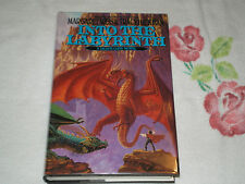 Into the Labyrinth by Tracy Hickman and Margaret Weis    *SIGNED*
