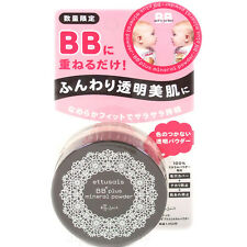 ettusais Japan Makeup BB+ Plus Mineral Loose Powder (9g/0.3 fl.oz)