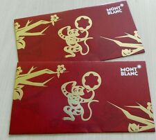 2016 Mont Blanc CNY Packet/ Ang Pow  - 1 pc