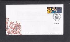 GB 2016 Chinese New Year Generic Sheet stamp + tab scene FDC Cardiff pictorial p