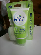 VEET HAIR REMOVAL CREAM WITH