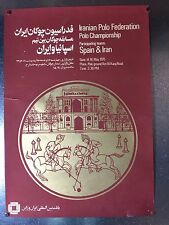 Rare Poster Iranian Polo Federation 1975 Spain Iran Pre Revolution Karaj Road