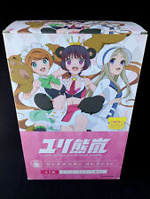 Yurikuma Arashi Long Poster Collection Complete set of 8 Box Media Factory