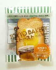 1 pc Rare scented AOYAMA TOKYO HONEY BUTTER TOAST squishy original packaging