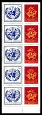 United Nations UN  2012 Lunar Cal Dragon Chinese Version Personalized Strip of 5
