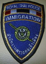 OBSOLETE ROYAL THAI POLICE IMMIGRATION ARM BADGE PATCH