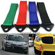 Tow Strap/Loop Bumper Hook - Race/Rally/Track Day/Towing /Competition car