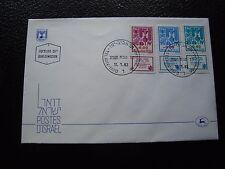 ISRAEL - enveloppe 1er jour 11/1/1983 (cy90)