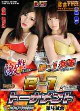 Female WRESTLING Women Ladies 53 MIN Grappling LEOTARD DVD Japanese SWIMSUIT i49