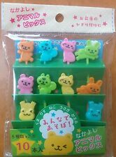 Cute Animal Friends Food Picks for Japanese Bento Lunch Box - 10 Pick Pack