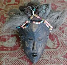 African Wood Mask, Grass, Bark/Husk, Glass Beads, Shell, Dyed Wool or Cotton
