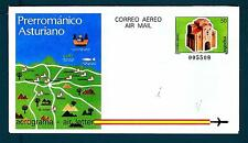 SPAIN - SPAGNA - 1987 - AEROGRAMMA - 50 Pt - san Miguel de Lillo, Oviedo-Asturie