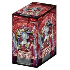 YUGIOH Storm of Ragnarok OCG Booster Box Yu-Gi-Oh Korean Ver Card Game 38