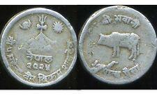 NEPAL  5  paisa 2025 - 1967   ANM