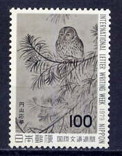 JAPAN Sc#1383 1979 Painting - Great Owl by Okyo Maruyama MNH