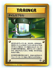 Time Capsule 90/111 Rare Trainer Neo Genesis JAPANESE Pokemon Cards EXCELLENT