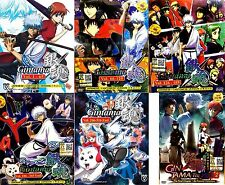 Gintama: Season 1 - 7 (Chapter 1 - 316 End + Movie) ~ 26-DVD ~ USA DHL Express ~