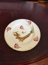 Lovely Decorative Oriental Dragon Wall Plate