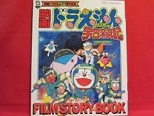 Doraemon the movie 'Nobita's Drifts in the Universe' film story book