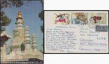 VR CHINA 1963 postcard Yellow Temple nice MiF 3 stamps from Zhengzhou to GDR RR