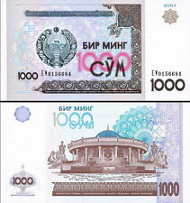 UZBEKISTAN - 1000 Sum 2001 FDS - UNC