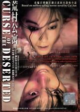 'CURSE OF THE DESERTED' HONG KONG MOVIE DVD_Excellent ENG SUB  0 REGION Boxset