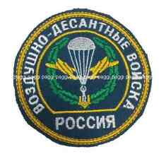 Patch B84 Russian Airborne Forces