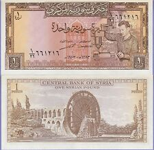 Syria 1 Syrian Pound Banknote (1963) AH1383 Uncirculated Condition Cat#93-A-1717