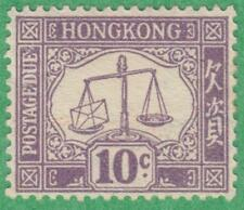 Hong Kong #J10 mint 10c Postage Due wmk 4 1938 cv $19