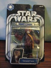 Hasbro Star Wars: Yarua Coruscant Senate OTC - 2081 OTC Action Figure