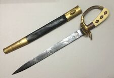 Authentic German Imperial Hunting Cutlass Dagger Sword Knife Solingen Erickhorn