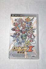 Dai 2 Ji Super Robot Taisen Z Hakai Hen Sony PlayStation PSP NTSC-J ULJS 00352