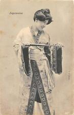 JAPAN JAPANESE GEISHA WOMAN WITH FAN FRANCE STAMP POSTCARD 1906