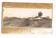 RUSSO-JAPANESE WAR POSTCARD BLOWING UP SUNGSHUSHAN FORT  SHANGHAI BPO CHINA 1905