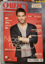 GLEE Dean Geyer   ISRAELI ISRAEL MAGAZINE HEBREW