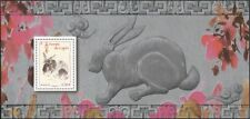 France 2011 YO Rabbit/Animals/Nature/Zodiac/Fortune/Greetings 1v m/s pack n45409