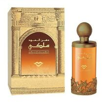 Swiss Arabian DEHN EL OOD MALAKI Perfume For Men 100 ml