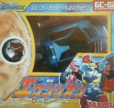 Transformers Galaxy Force / Cybertron Excellion / HOT SHOT GC-02