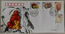 China 1997-13 Stone Carving of Shoushan 寿山石雕 4v Stamps on B-FDC