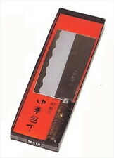 Japanese Chinese Style Kitchen Chef Knife Made in Japan #ST510 S-1564 AU