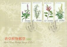 Herb Plants Taiwan 2013 Flower Flora Leaf (stamp FDC)